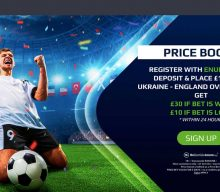 Betting Offer: Get 30/1 For A Goal To Be Scored in Ukraine v England